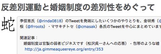 スクリーンショット 2014-04-29 2.44.20