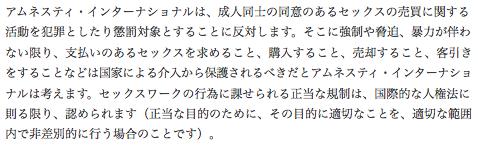 スクリーンショット 2014-04-29 2.29.15