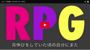 スクリーンショット 2014-09-11 3.53.05