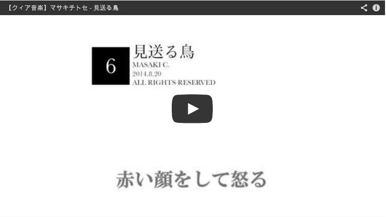 スクリーンショット 2014-09-11 3.52.52