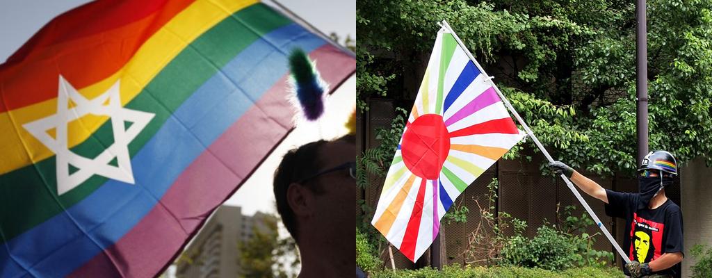 israel-japan-rainbow