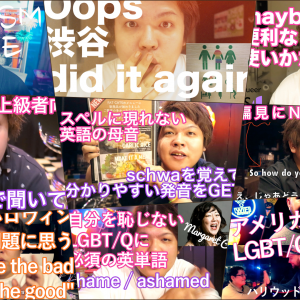 First-9-vids-thumbnails-collage